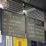 鳥取和牛 因幡の国守 -