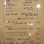 トラットリア・アルモ - メニュー(ドルチェ)