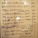 トラットリア・アルモ - メニュー(パスタ)