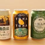 オーガニックカフェ・ラムノ - オーガニックビール