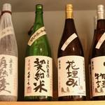 オーガニックカフェ・ラムノ - 有機 日本酒・焼酎
