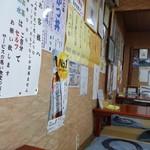きよしや食堂 - (2017/7月)店内