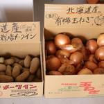オーガニックカフェ・ラムノ - 有機野菜の販売