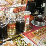 大阪王将 - 調味料類