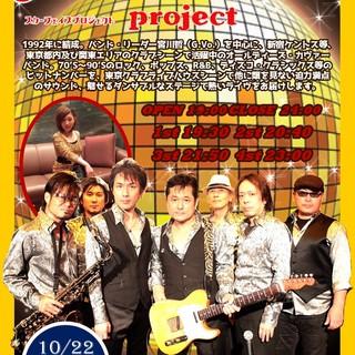 10.22(日)「Scarfaceproject」
