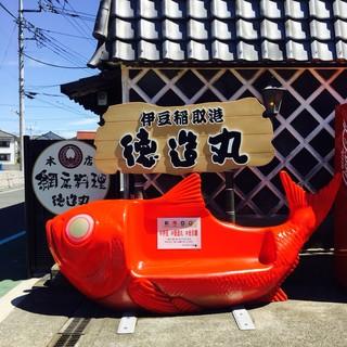 網元料理 徳造丸 本店 - お店の横のベンチ。