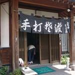 岩本そば屋 - 入り口