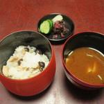 みやじまの宿 岩惣 - 食事 止椀