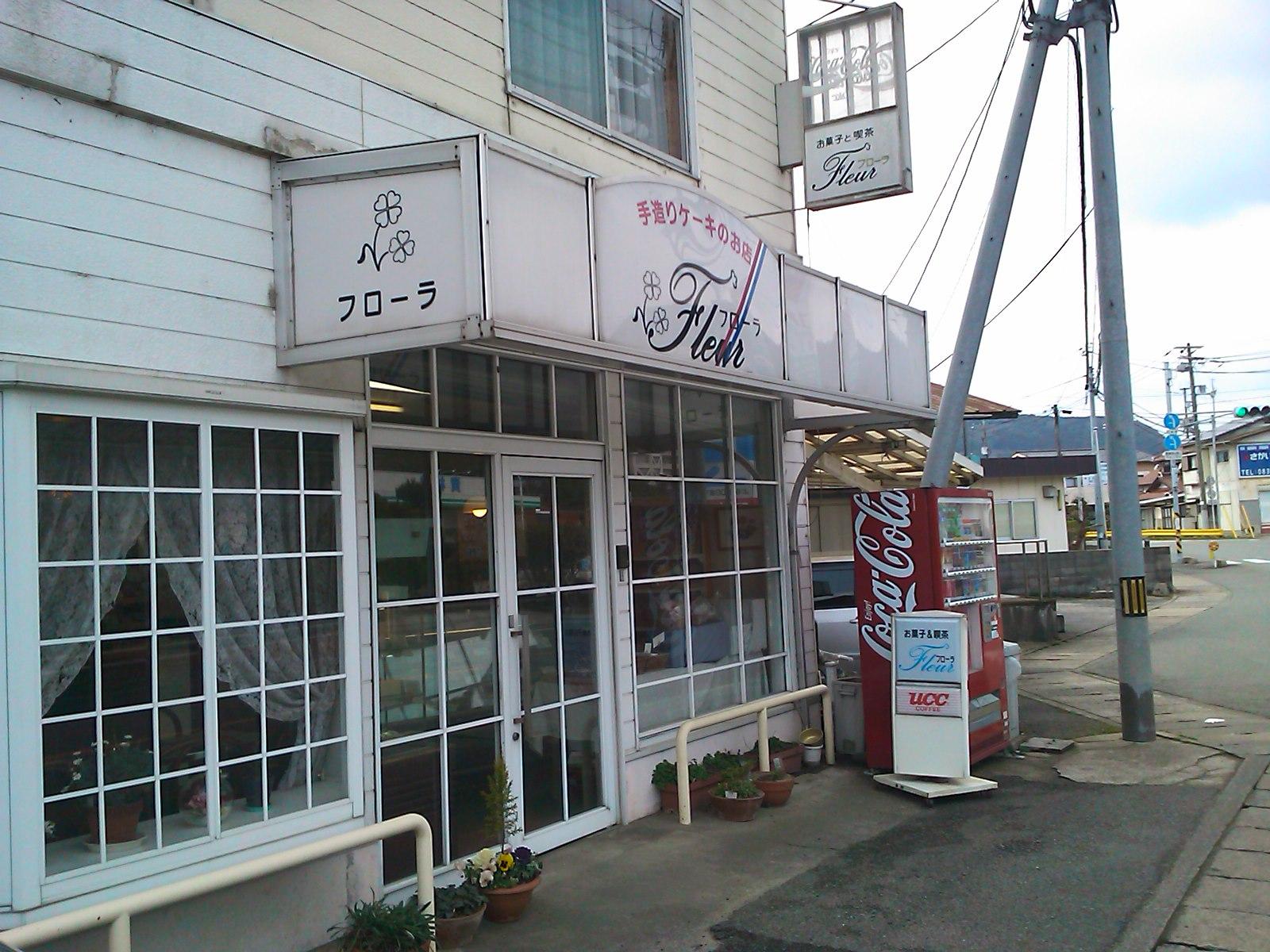 フローラ洋菓子店