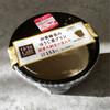 ローソン - 料理写真:加賀棒茶のほうじ茶プリン ¥165