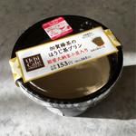 ローソン - 加賀棒茶のほうじ茶プリン ¥165