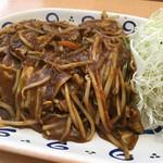 バーグ - 大皿カレー 肉野菜炒め入り870円