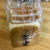 一本堂 - 料理写真:一本堂食パン260円