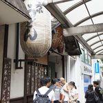 夢吟坊 - お店は三茶の駅から歩いて15分ほど。