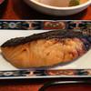 梅園 - 料理写真:銀鮭西京焼
