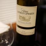 東洋軒 - 白ワイン ソーヴィニオンブラン
