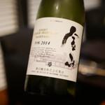 東洋軒 - 白ワイン 甲州