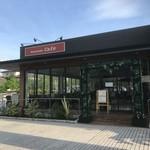 Nanakuma Cafe -