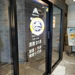 サンマルクカフェ - [外観] 2F お店 玄関付近 全景♪w ②