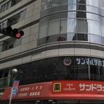サンマルクカフェ - [外観] 筋向かいから、ビル2Fのお店を見る。