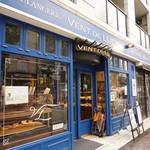 ヴァン ドゥ リュド - お店は尾山台駅から歩いてすぐ。