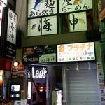 72467509 - 新宿駅東南口出て正面くらい