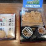 台ヶ原金精軒 - 試食の信玄餅