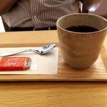 かなざわ珈琲 - ホットコーヒー \540