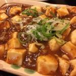 中華料理 日升 - 麻婆豆腐
