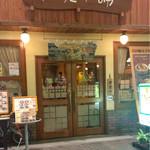 伽哩本舗 - 川端商店街の中の昔ながらのイキフンぷんぷん