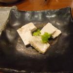 串まる - 豆腐の味噌漬け