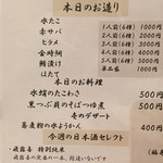 72471055 - メニュー