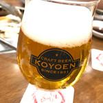 名古屋ビール園 浩養園 - ゴールデンエール