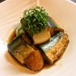 和食・酒 えん - 秋刀魚の梅煮
