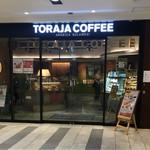 トラジャコーヒー - 2017年9月。訪問