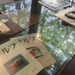 すずの木カフェ - アルプって何の雑誌?