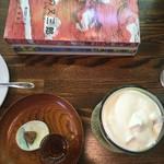 すずの木カフェ - 風の又三郎とアイスウィンナー