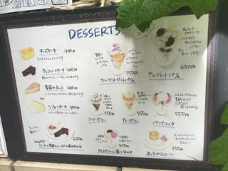 すずの木カフェ - デザート豊富
