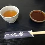 72477907 - お茶、ソース