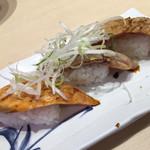 沼津 魚がし鮨 流れ鮨 - 2017年8月 炙り三種
