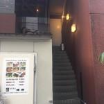 フォレスト - 裏側の階段