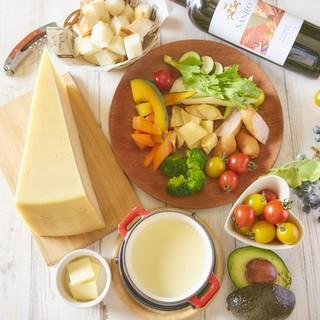 10種のチーズフォンデュ食べ放題1980円⇒【1480円】