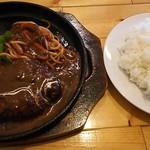 食事とお酒の店 ドリアン - ハンバーグ + 大ライス