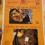 食事とお酒の店 ドリアン - 2017.08