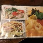 創作うどんダイニング ゴカン -
