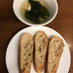 ステーキ屋 暖手 - パンとスープ