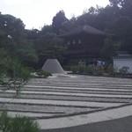 銀閣寺 売店 - 銀閣寺