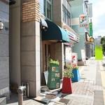 Fruit Cafe Saita!Saita! - お店の外観(2017.09)