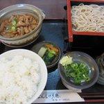 せんしゅう庵 - もつ煮定食 995円 +大盛 100円