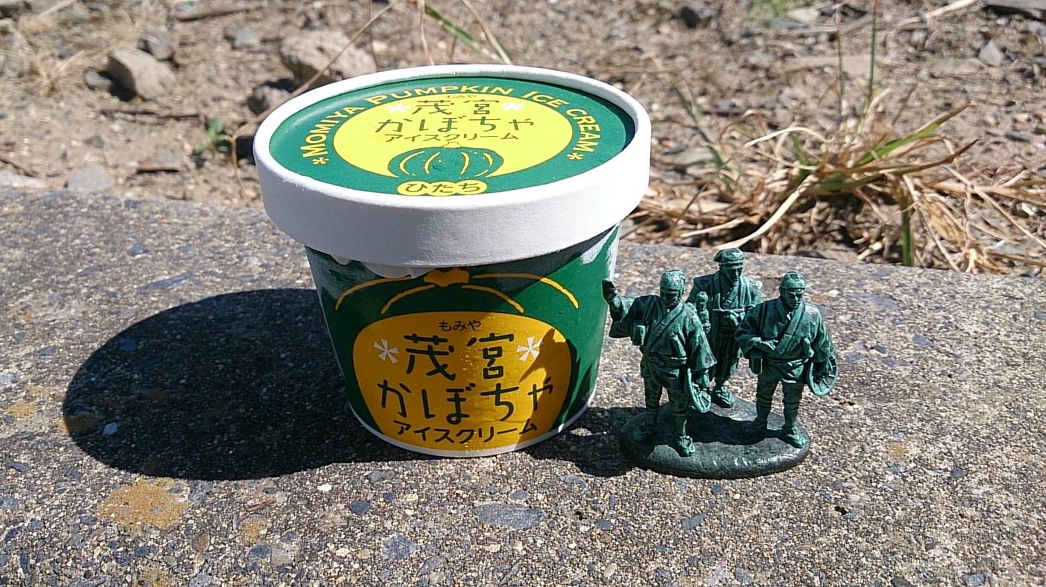 旬味満菜館 JA茨城ひたちみなみ直売所 name=